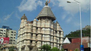 Maghi Ganesh Jayanti 2020: गणेश जयंती निमित्त मुंबईतील सिद्धिविनायक मंदिरात भाविकांची भल्या पहाटे गर्दी