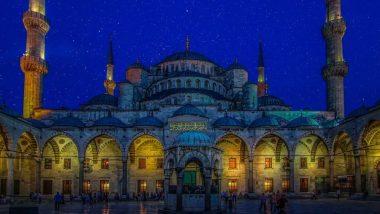 Happy Eid Mubarak 2019: जगभरातील 'या' 5 प्रसिद्ध 'मस्जिद' बद्दल जाणून घ्या काही खास गोष्टी