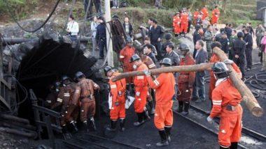 चीन: कोळसा खाणीत भुकंपाचे हादरे बसल्याने 9 जणांचा मृत्यू, 10 जण गंभीर जखमी