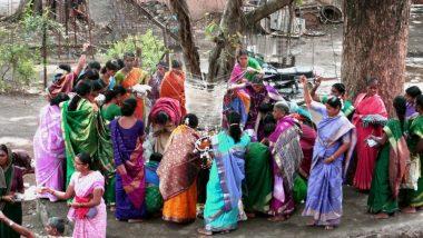 Vat Purnima 2021 Puja Vidhi: वट पौर्णिमा पूजा कशी करावी? जाणून घ्या पूजा साहित्य, विधी, शुभ मुहूर्त
