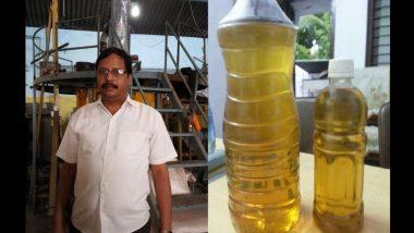 आश्चर्यम! अवघ्या 40 रुपयांत उपलब्ध होणार पेट्रोल? हैद्राबाद येथे होत आहे प्लास्टिकपासून इंधन निर्मिती