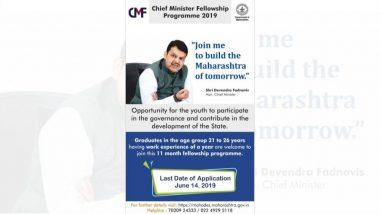उद्याचा महाराष्ट्र घडविण्यासाठी मुख्यमंत्र्यांनी सुरु केला फेलोशिप प्रोग्राम, सहभागी विद्यार्थ्यांना कमवता येणार महिना 45 हजार