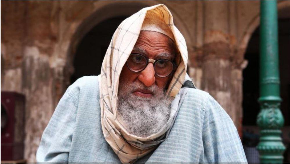 अमिताभ बच्चन यांचा आगामी चित्रपट 'गुलाबो सिताबो' या चित्रपटातील हा लूक बघून तुम्हीही व्हाल अचंबित