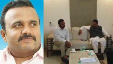 काँग्रेस आमदार जयकुमार गोरे व भाजपा मंत्री गिरीश महाजन यांच्या भेटीमागील उद्देश वेगळाच, गोरे यांच्या कार्यालयाचे स्पष्टीकरण