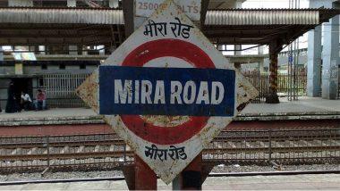 मुंबईतील 16 रेल्वेस्थानकांचा होणार कायापालट, पश्चिम रेल्वेवरील कांदिवली, मीरा रोड आणि गुरु तेग बहादूर नगर या तीन महत्त्वाच्या स्थानकांचाही समावेश