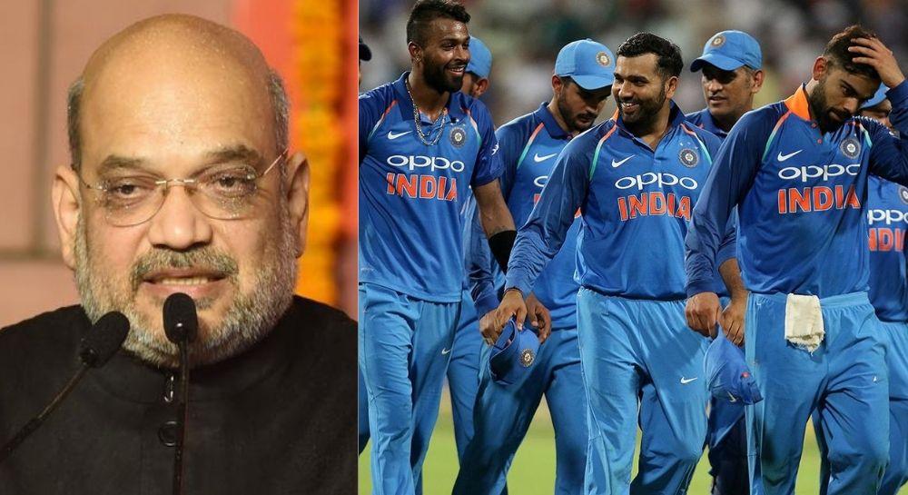IND vs PAK, ICC World Cup 2019: भारताचा पाकिस्तान वर आणखीन एक स्ट्राईक, अमित शहा यांचं टीम इंडियासाठी खास ट्विट