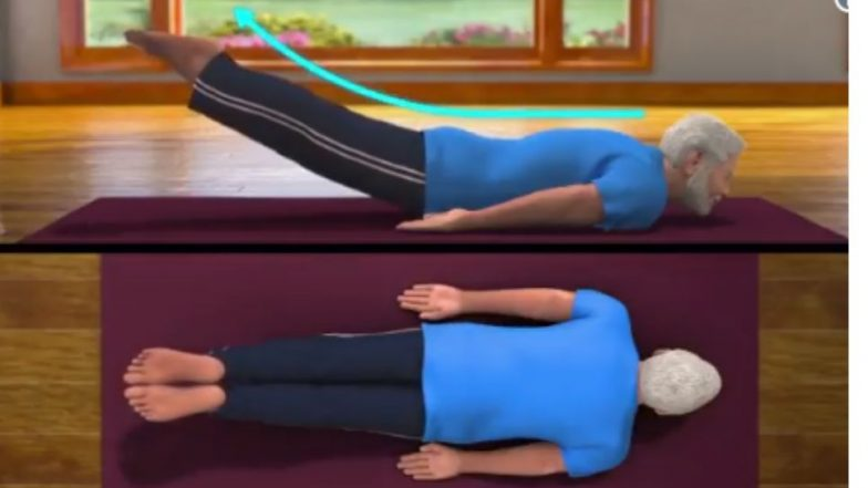 International Yoga Day 2019: नरेंद्र मोदी योग सीरिजमध्ये आज शिका शलभासन, कंबरेचे आजार करा कायमचे दुर (Watch Video)