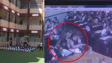 उल्हासनगर मध्ये शाळेचं प्लास्टर पडून तीन मुलं जखमी, कॅमेऱ्यात कैद झाला थरार (Watch Video)