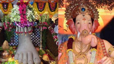 Lalbaugcha Raja Padya Pujan 2019 Live Streaming: संकष्टी चतुर्थी च्या मुहूर्तावर आज लालबागचा राजा पाद्यपूजन सोहळा रंगणार; lalbaugcharaja.com सह सोशल मीडियावर पहा थेट प्रक्षेपण