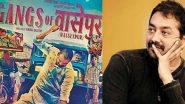 अनुराग कश्यप च्या Gangs Of Wasseypur ला मिळाला बहुमान; 21व्या शतकातील 100 उत्कृष्ट सिनेमाच्या यादीत एकमेव भारतीय नाव