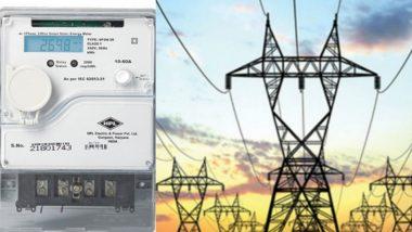 वीज चोरी रोखण्यासाठी केंद्र सरकारचा उपक्रम, देशभरात लावणार 30 कोटी प्रीपेड स्मार्टमीटर