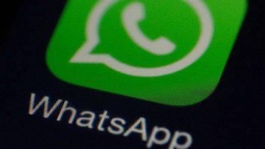 आयफोन युजर्सला आता स्वत:च्या चेहऱ्याचा इमोजी WhatsApp वर वापरता येणार