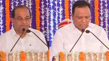 Maharashtra Cabinet Expansion 2019: राधाकृष्ण विखे पाटील, आशिष शेलार यांच्यासह 11 आमदारांची फडणवीस सरकार मध्ये वर्णी; राजकुमार बडोले, प्रकाश मेहता सह 6 जणांचा राजीनामा