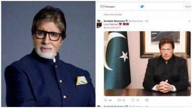अमिताभ बच्चन यांचे ट्विटर अकाउंट हॅक, भारताच्या विरोधात ट्विट व्हायरल