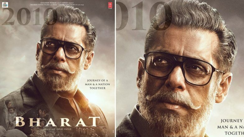 नाशिक: सलमान खानच्या चाहत्याचा पराक्रम; 'भारत'साठी बुक केले संपूर्ण थिएटर