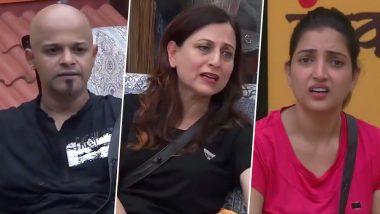 Bigg Boss Marathi 2, Episode 34 Preview: पराग कान्हेरे आणि नेहा शितोळे वाद शिगेला जाणार;  नेहा दाखवणार का आज परागला घराबाहेरचा रस्ता?