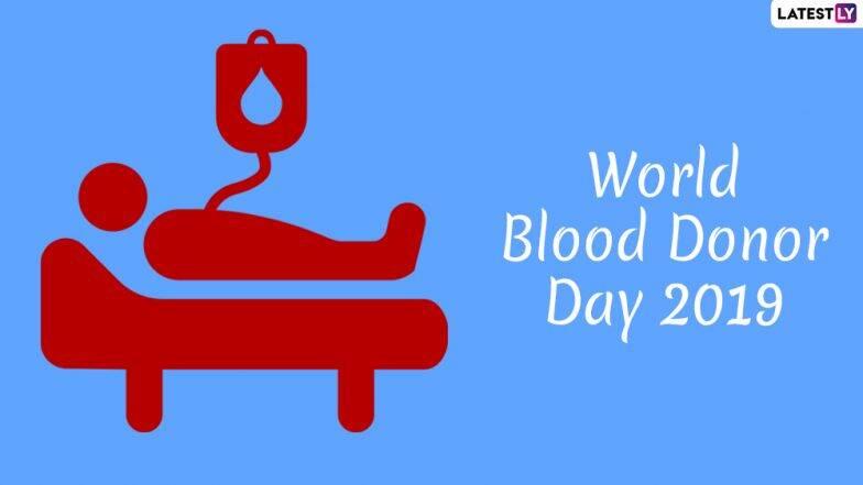 World Blood Donor Day 2019: रक्तदान करण्याचे फायदे तुम्हाला माहिती आहेत का? जाणून घ्या