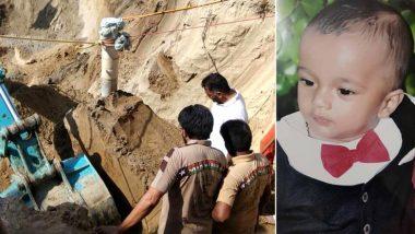 पंजाब: 109 तास बोअरवेल मध्ये अडकलेल्या फतेहवीर सिंह याला बाहेर काढल्यानंतर काही वेळातच मृत्यू