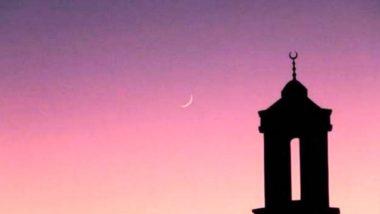 Eid Moon Sighting in Kerala, Chand Raat 2019 : केरळ राज्यात आज होऊ शकतं चंद्र दर्शन