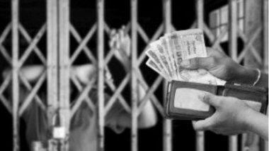 मुंबई पोलिसांची कौतुकास्पद कामगिरी! लहान मुलांची तस्करी करणाऱ्या टोळीला अटक करून दोन चिमुकल्यांना दिले जीवनदान