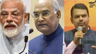 Eid ul-Fitr 2019 Greetings: राष्ट्रपती रामनाथ कोविंद, पंतप्रधान नरेंद्र मोदी, मुख्यमंत्री देवेंद्र फडणवीस यांच्यासह अनेक दिग्गजांनी दिल्या ईदच्या शुभेच्छा!