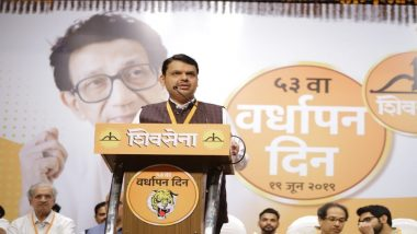 Shivsena 53rd Anniversary: विधानसभा निवडणूकीत न भूतो असा विजय होईल; मुख्यमंत्री देवेंद्र फडणवीस यांनी व्यक्त केला विश्वास