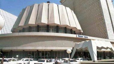 Maharashtra Budget Session 2020: सोमवारपासून सुरू होणार महाराष्ट्र विधिमंडळाचे अर्थसंकल्पीय अधिवेशन