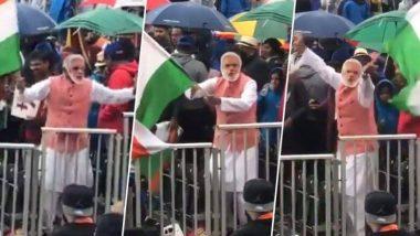 नरेंद्र मोदींची क्रिकेट चाहत्यांमध्येही क्रेझ; Modi Mask घालून केला डान्स (Video Viral)