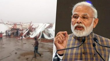 राजस्थान: बाडमेर येथे मंडप कोसळून झालेल्या दुर्घटनेत 14 जणांचा मृत्यू; पंतप्रधान नरेंद्र मोदी, अशोक गहलोत यांनी ट्विटरवरुन व्यक्त केल्या भावना