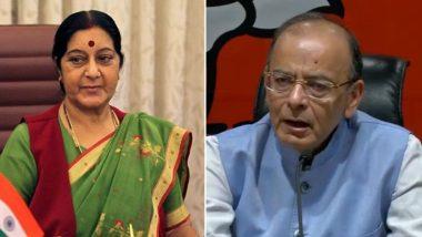 सुषमा स्वराज आणि अरुण जेटली यांनी सोडले सरकारी बंगले, सभागृहाचे कोणतेही सदस्य नसल्याने घेतला निर्णय