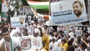 राहुल गांधी यांच्या घराबाहेर काँग्रेस युवा कार्यकर्त्यांचा ठिय्या, राजीनामा मागे घेण्यासाठी सुरु आहे मनधरणी