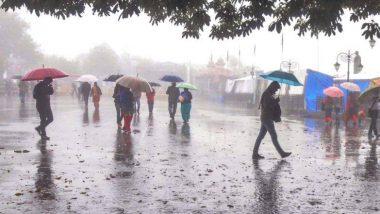 Maharashtra Monsoon Weather Forecast: पुणे, रत्नागिरी, सातारा सह महाराष्ट्रात हवामान खात्याकडून ऑरेंज अलर्ट जारी;  गडगडाटी वादळासह पावसाची शक्यता