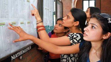Mumbai University Admission 2019: बारावीची First Merit List जाहीर, मुंबईतील 'या' पाच टॉप महाविद्यालयांची Cut Off List येथे पाहा