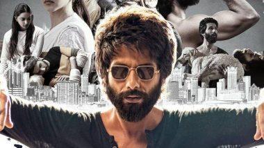 Kabir Singh Box Office Collection: बॉक्स ऑफिसवर शाहिद कपूर याच्या 'कबीर सिंह' सिनेमाची धूम; 100 कोटींच्या क्लबमध्ये एन्ट्री
