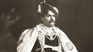Chhatrapati Shahu Maharaj Jayanti 2019: राजर्षी शाहू महाराज यांच्या 145 व्या जयंती निमित्त जाणून घ्या त्यांच्याविषयी 'या' काही खास गोष्टी