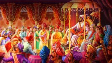 Hindu Samarajya Diwas 2019: हिंदू साम्राज्य दिवस का साजरा केला जातो? जाणून घ्या