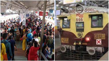 ठाणे: ठाणे-नेरुळ रेल्वेसेवा विस्कळीत, ठाणे स्थानकात तांत्रिक बिघाड