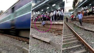 मुंबई: आसनगाव येथे धावत्या एक्स्प्रेसखाली सापडूनही प्रवासी सुखरुप ( Viral Video)
