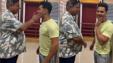 Father's Day 2019: वरुण धवन याला वडिलांनी मारली कानाखाली, व्हिडिओ सोशल मीडियात व्हायरल (Video)