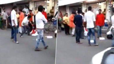 गुजरात मध्ये BJP आमदाराची गुंडशाही, भर रस्त्यात महिलेला लाथा बुक्क्यांनी केली मारहाण (Watch Video)
