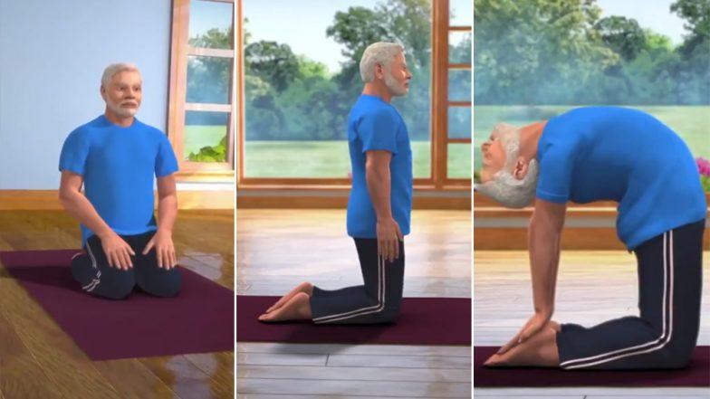 International Yoga Day 2019 निमित्त पंतप्रधान नरेंद्र मोदी यांनी आज दिली उष्ट्रासनाची माहिती (Watch Video)