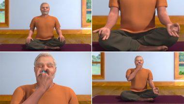 International Yoga Day 2019:  अनुलोम विलोम आणि ध्यान यांच्यामाध्यमातून दूर ठेवा मानसिक आणि शारिरीक दोष!