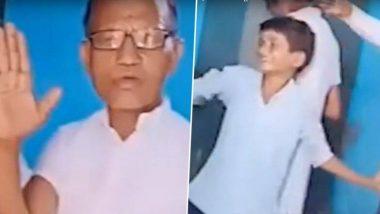 मध्य प्रदेश: दारुच्या नशेत असलेल्या शिक्षकाने स्वत: आणि शाळेच्या विद्यार्थ्यांनासुद्धा घातला गणवेश, पाहा व्हायरल व्हिडिओ (Video)