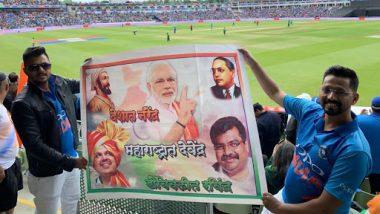 लंडन: जेव्हा क्रिकेट स्टेडियम मध्ये चाहते धरतात नरेंद्र मोदींचा बॅनर.. भाजपा प्रवक्ते अवधूत वाघ यांनी शेअर केला खास फोटो