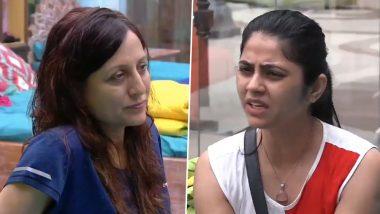 Bigg Boss Marathi 2 Episode 46 Preview: वीणा, रुपाली आणि किशोरी च्या ग्रुपमध्ये फूट, आज रंगणार नॉमिनेशनचा टास्क, कोण होणार सुरक्षित