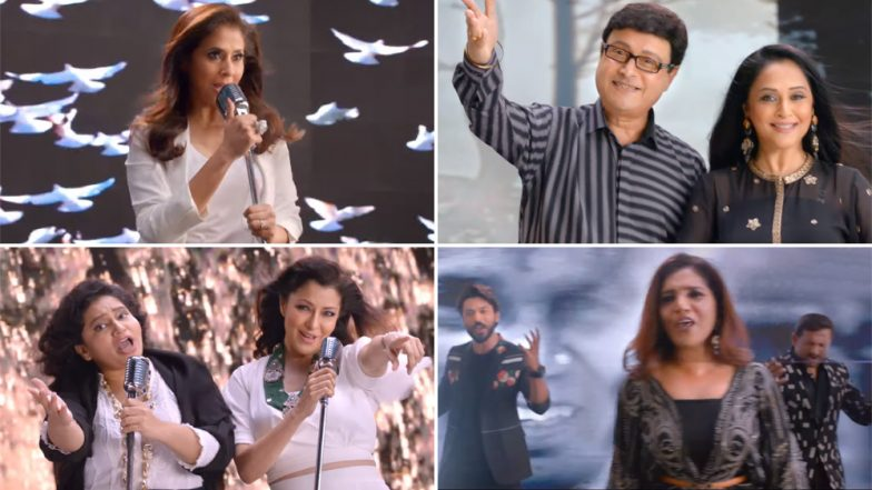 'Smile Please' Anthem Teaser: महेश मांजरेकर, उर्मिला मातोंडकर सह अनेक मराठी कलाकारांची फौज असलेला 'चल पुढे चाल तू' गाण्याचा टीजर प्रदर्शित