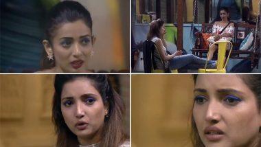 Bigg Boss Marathi 2 Episode 45 Preview: वीणा आणि रूपाली यांच्यामध्ये फूट; कोण होणार घराचा नवा कॅप्टन?