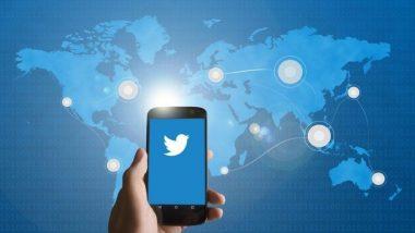 Twitter.com चा नवा अंदाज; नव्या डिझाईन सह खास फिचर्स सादर