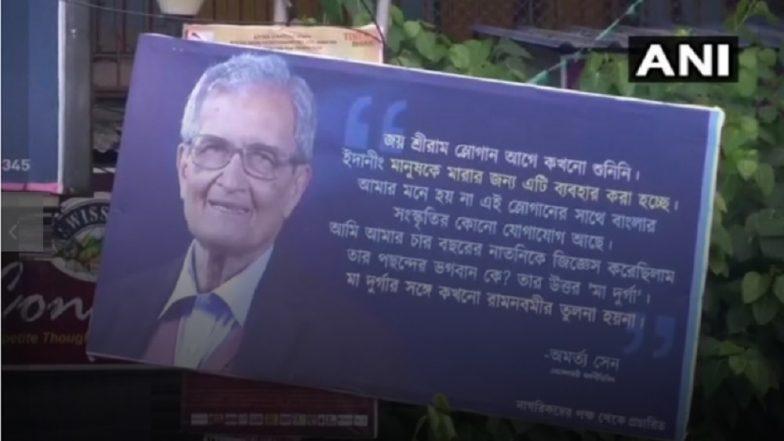 'जय श्री राम' बंगाली संस्कृतीचा भाग नाही: अमर्त्य सेन