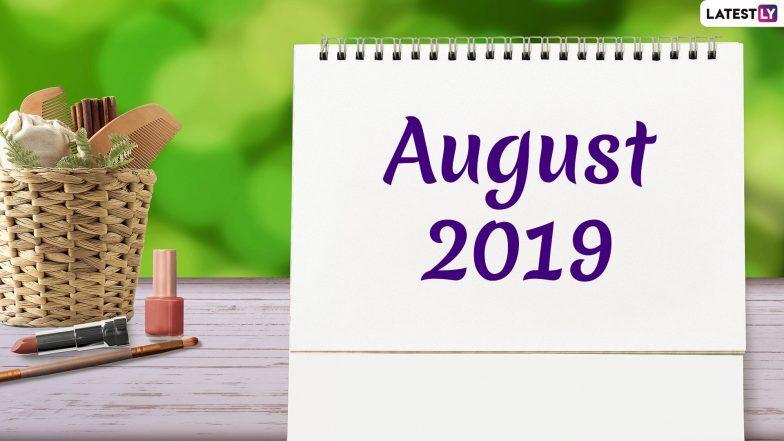 August 2019 Festivals Calendar: व्रतवैकल्य आणि सणावारांनी सजलेला असा ऑगस्ट महिना; पहा सणावारांची संपूर्ण यादी